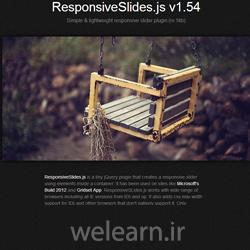 طراحی اسلایدر ResponsiveSlides