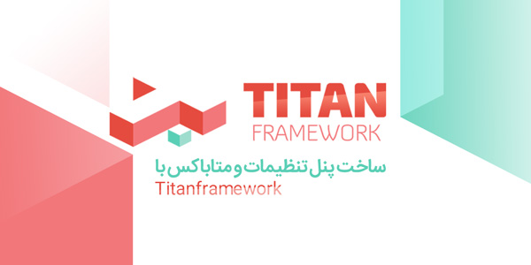 titan600