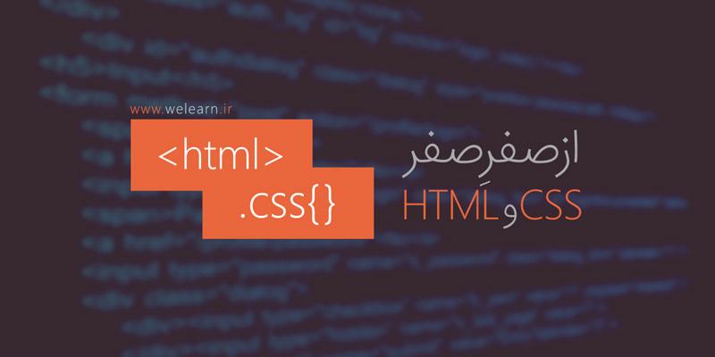 css&html800