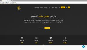 header in html