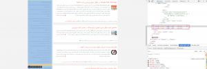 aside in html5