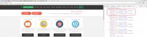 html5 layouts