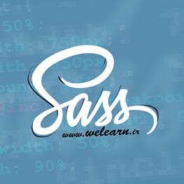 CSS نویسی سریع و حرفه ای با Sass