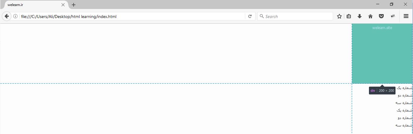 div in html