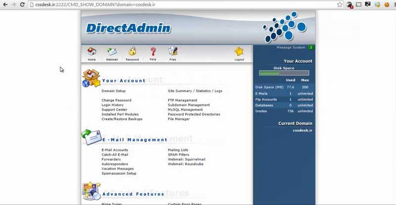 نصب وردپرس بروی هاست DirectAdmin