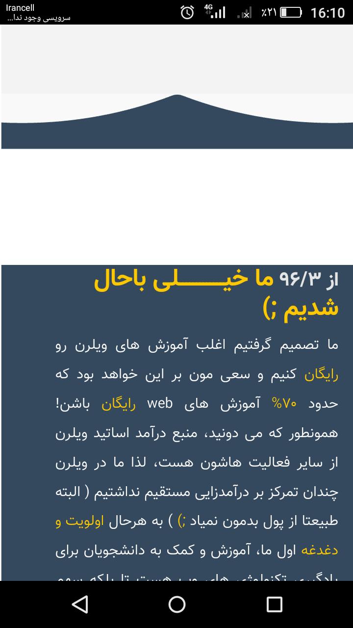 Screenshot_2019-08-23-16-10-42.png
